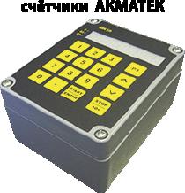 Akmatek_chet